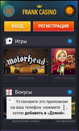 mobilnaya_versiya