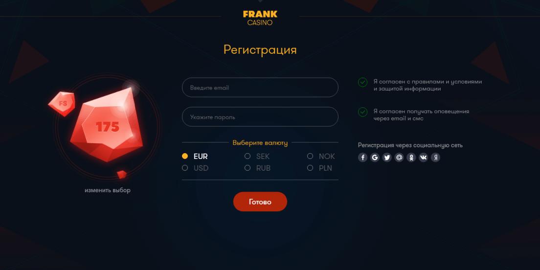 онлайн казино франк регистрация